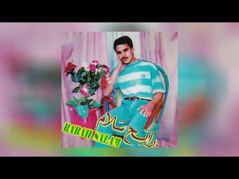Rabah Salam - Dfanayi Sthitawin - Full Album
