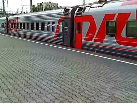 Отправление поезда №17 Саратов-Москва