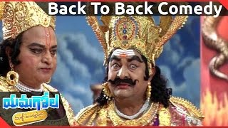 Yamagola Malli Modalayindi || Back To Back Comedy Scenes-01 || Srikanth, Venu, Meera Jasmine