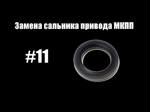 Видео Ремонт коробки опель
