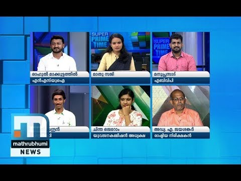 Where, How To Begin Correction At University College?| Super Prime Time| Part 1