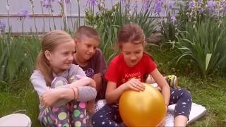 Как надуть огромный шарик Игры для детей Каникулы Играем с шаром Лопнуть шар