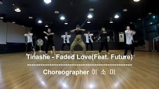 ★Tinashe - Faded Love(Feat. Future) ★ 일산실용댄스학원,삼송실용댄스학원,원당실용댄스학원