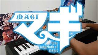 "Magi: The Labyrinth of Magic Opening 1 - ""V.I.P"" (Piano w/ Lyrics)"