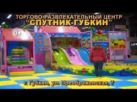 Экипаж (2016) — КиноПоиск