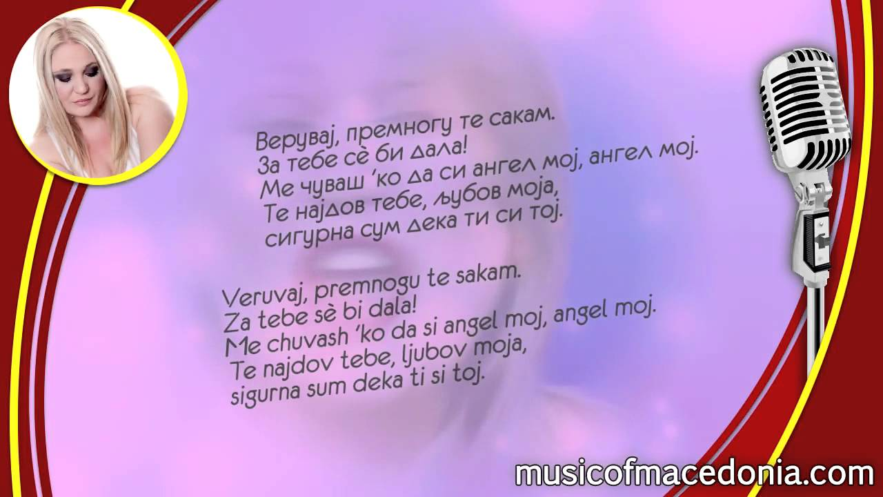 -ti-si-toj-lidija-lyricsmk