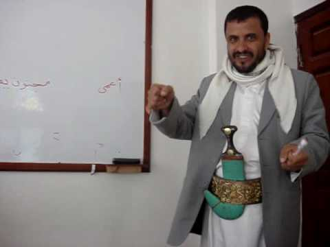 Studying Arabic in Sana'a, Yemen