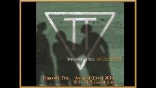 Tingvall Trio  Avsked Live) 2013