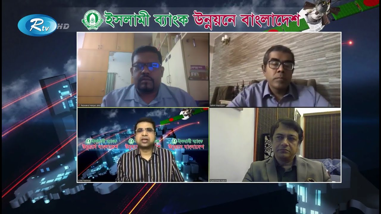 করোনারকালে ই-কমার্স | eCommerce Business in Corona Situation |  Unnoyone Bangladesh | Rtv Talkshow