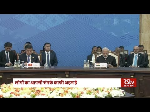 SCO members unite to condemn terrorism