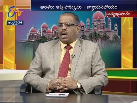 Nyaya Seva   19th November 2016   Full Episode   ETV Andhra Pradesh