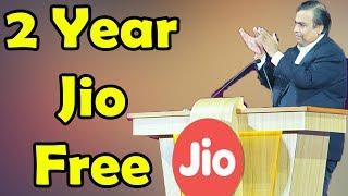 'मुंबई की जीत के बाद Jio देगी 2 साल फ्री सर्विस', ये है इस ऑफर की सच्चाई