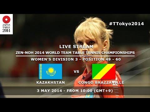 #TTokyo2014: Kazakhstan - Congo Brazzaville