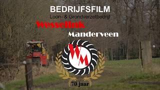 Bedrijfsfilm Loon  & Grondverzetbedrijf Wesselink Manderveen