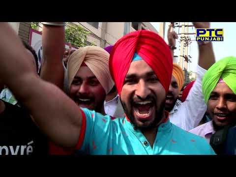 Mr. Punjab 2015 Amritsar Auditions | PTC Punjabi