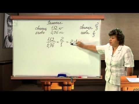 Виленкин Математика 6 класс -