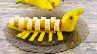 Как оригинально и красиво нарезать БАНАН Нарезка Банана на праздничный стол