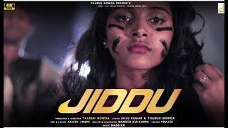 Jiddu Kannada Rap | HD | Tharun Gowda, Anju Kumar, Meena | Ba55ick