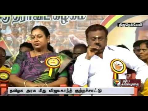 Aavin not serious about increasing milk production: Vijayakanth