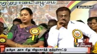 Aavin not serious about increasing milk production: Vijayakanth