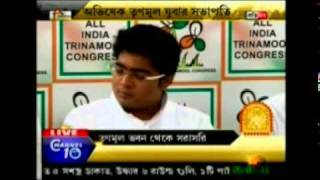 Trinamool Yuva Constitution officially launched by Abhishek Banerjee (Bengali Ver.)