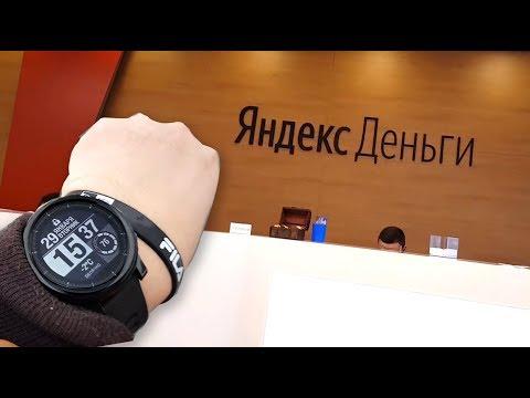 Заблокировали Яндекс.Деньги. Время на транспорт в Москве.