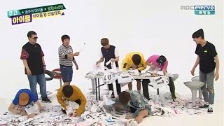 Download Video [ENG SUB] 150617 Weekly Idol Bangtan Boys Part 3/3 MP3 3GP MP4