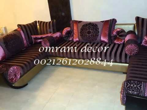 Salon mod renne salon marocain omrani decor t l 212612028844 youtube for Decoration salon marocain