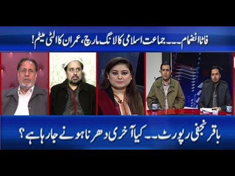 News Talk with Asma Chuhdary - 11 Dec 2017