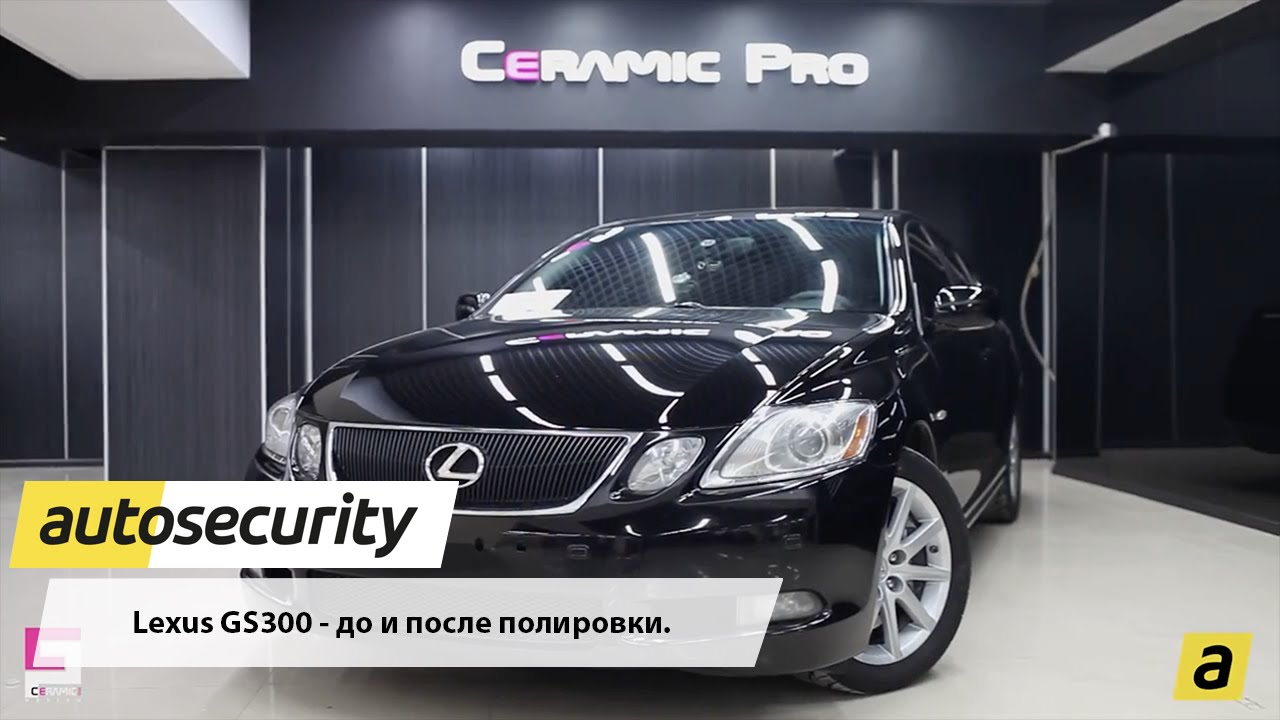 трать автосекьюрити москва официальный сайт любому поводу