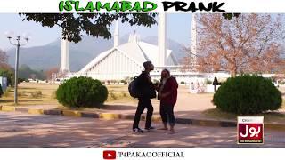 | Islamabad Prank | By Nadir Ali In | P 4 Pakao | 2019