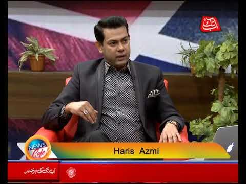 Abb Takk - News Cafe Morning Show - Episode 99 - 19 March 2018
