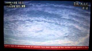Giant Whirlpool Vortex Forms In Wake Of 9.0 Magnitude Japan Earthquake!  What Could Cause This?
