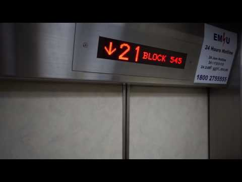 Singapore, BLOCK 545 Bukit Panjang Ring Road, FUJITEC elevator - going down