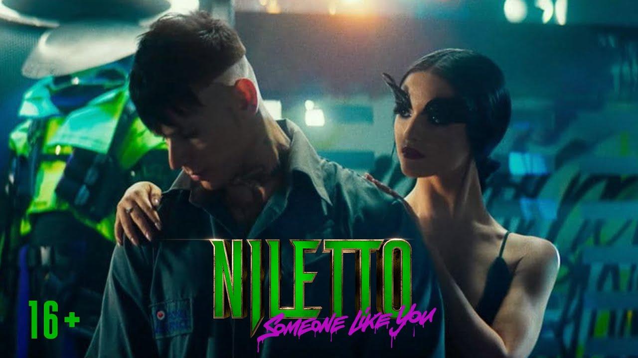 NILETTO  Someone like you официальный клип 2021 16