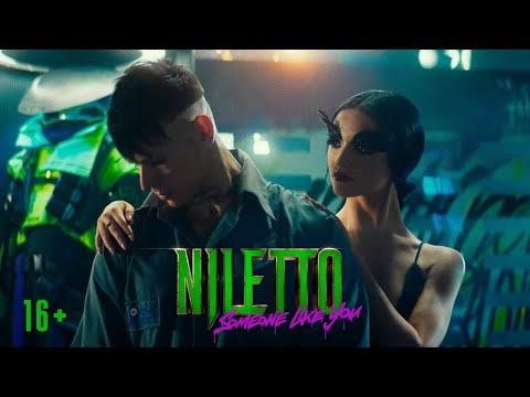 NILETTO — Someone like you