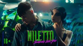 NILETTO - Someone like you (официальный клип 2021) 16+