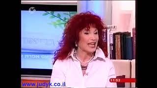 ג׳ודי כצמן מדברת על תפקיד ההורה בגילאים צעירים