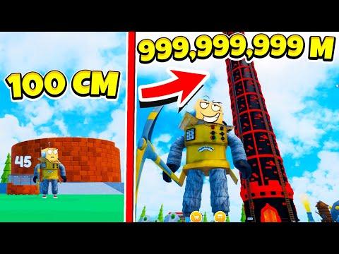 СИМУЛЯТОР БАШНИ! КАК ПОСТРОИТЬ САМУЮ ВЫСОКУЮ БАШНЮ В МИРЕ 999,999,999 МЕТРОВ! Roblox