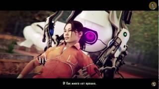Gambar cover RUS COVER Portal 2 Song— Не говори прощай На русском