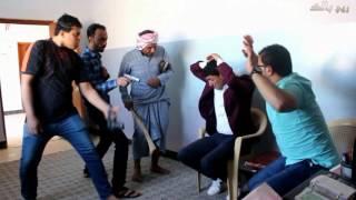 نسخة عن تحشيش عراقي#حراميه تسرق البنك#يموت ضحك