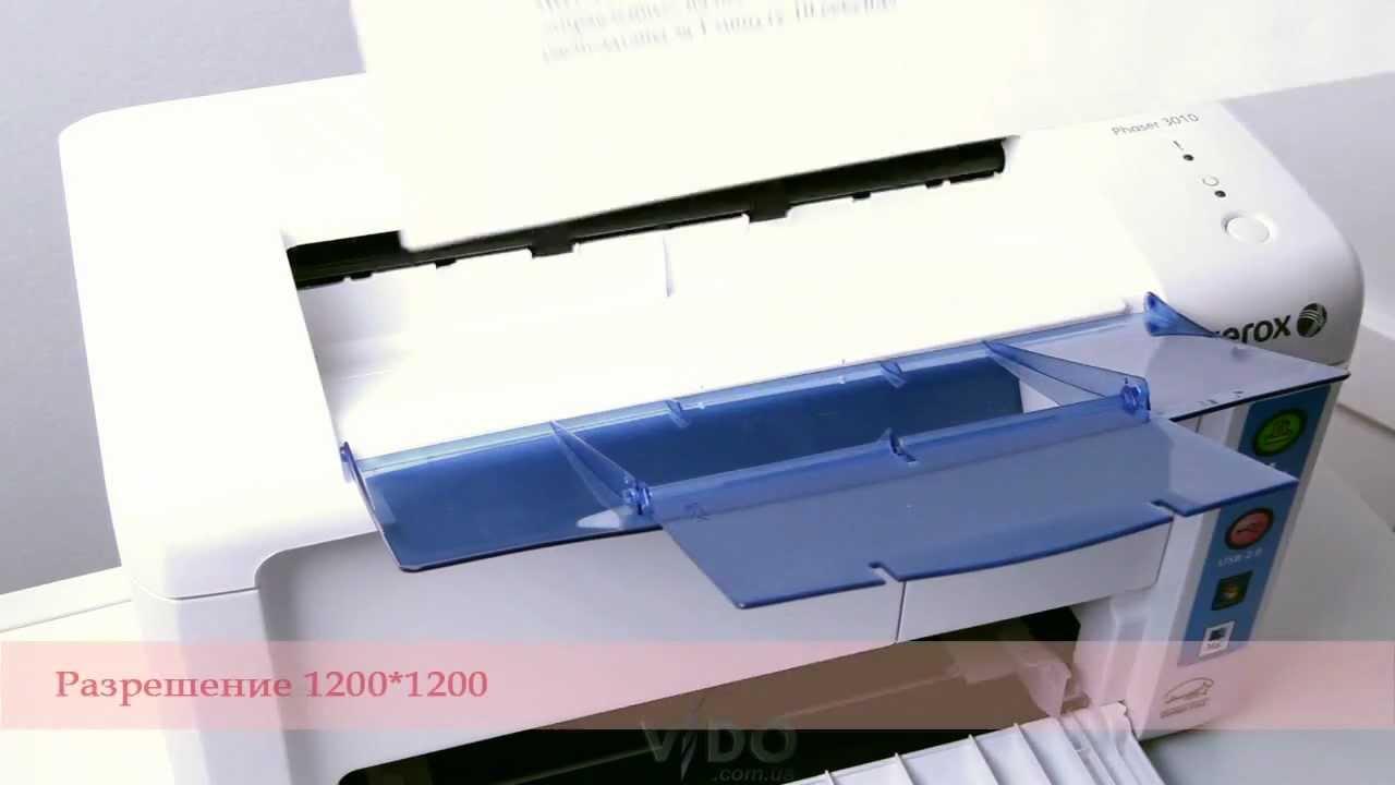 инструкция по прошивке xerox phaser 3100 mfp