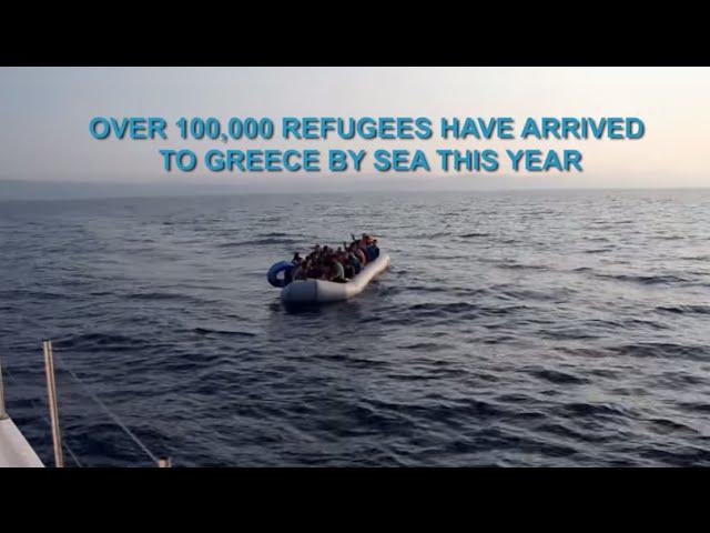 Greece: Refugee Crisis in Europe