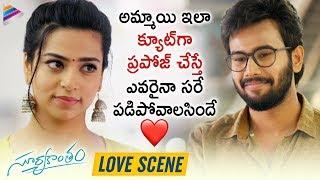 Suryakantham Movie Best LOVE Scene | Perlene Bhesania Proposes To Rahul Vijay | Niharika Konidela
