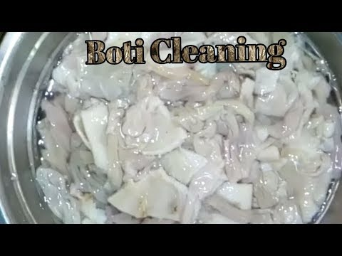How to clean Goat intestine Perfectly | Easy and very simple Boti Cleaning method