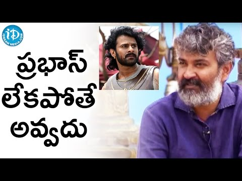 Rajamouli About Prabhas Dedication | Baahubali: The Conclusion Shivarathri Special Interview