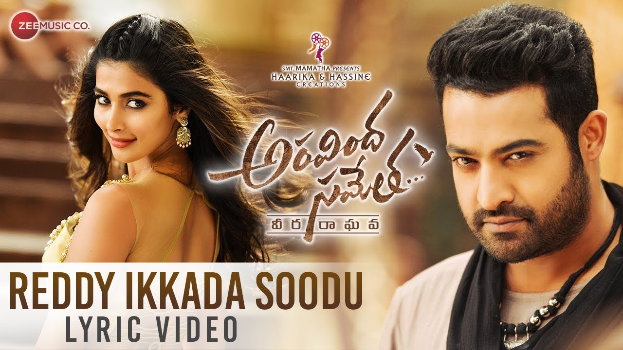 aravinda sametha songs telugu download