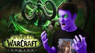 И ЭТО КОНЕЦ ЛЕГИОНА?? Обзор World of Warcraft: Legion - Мнение 2.0