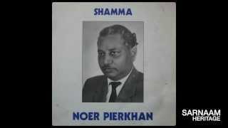 Noer Pierkhan - Terhie Terhie (Very old live Baithak Gana recording)