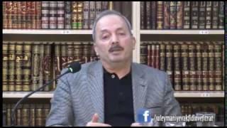 Fıkıh Müzakereleri | Ceza Hukukunun Genel Prensipleri